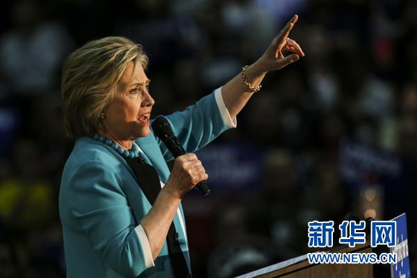 希拉里・克林顿7月26日正式获得美国总统选举民主党候选人提名。新华社发