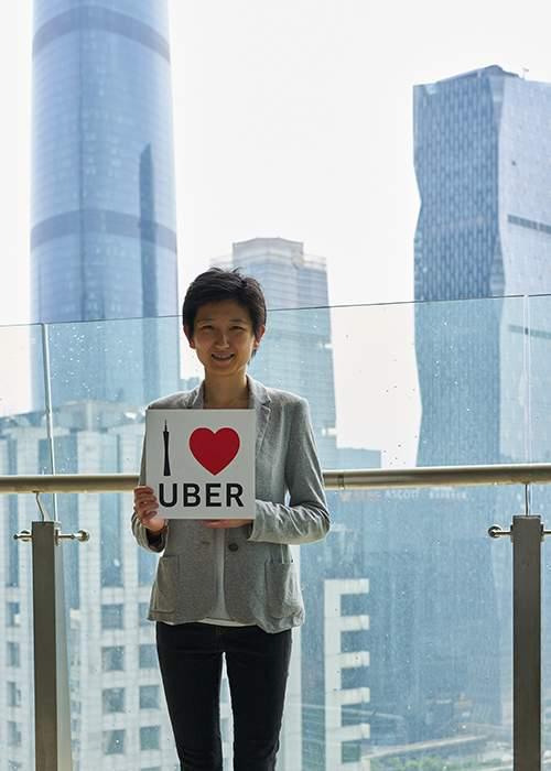 Uber广州总经理克丽奥·沈