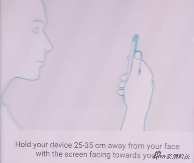 虹膜解锁这类功能国产手机早就做过 但至今未普及 因为远不如指纹方便快捷