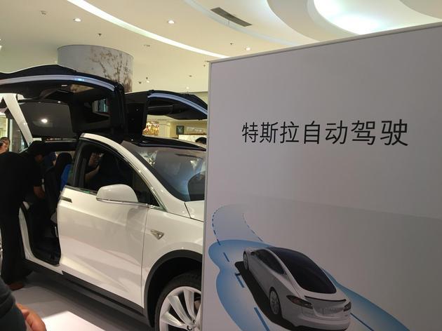 自动驾驶仍是特斯拉的重要对外宣传点