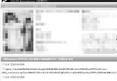 色情网站在醒目位置提示用户用影音先锋观看视频