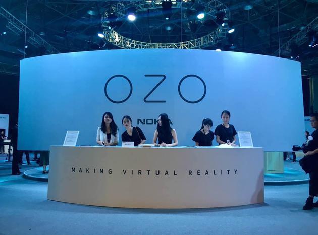 诺基亚OZO中国发布会