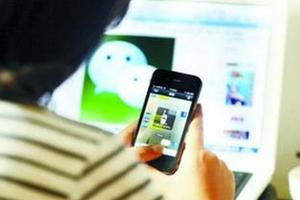 央视:网络传销案告破涉案2亿 揭微信朋友圈传销手段