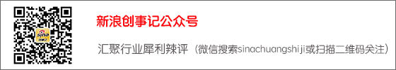 HTC卖手机工厂:王雪红在VR与手机间仍需纠结?