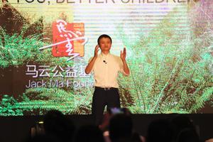 马云拟出售990万股股票投入公益基金