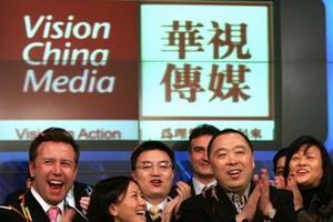 雷曼股份收购华视新文化49%股份 华视传媒大涨50%