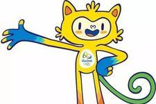里约奥运落幕:扒一扒奥运会吉祥物原型的几种特殊动物
