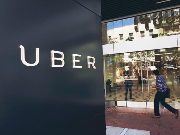 一个夏天改变了Uber的一切:中国、无人和未卜的前途