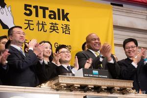 51Talk第二财季净营收9690万元 净亏损1.1亿元