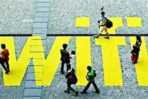 智能WiFi模块低至1元 价格战之下WiFI模块厂商的转型路