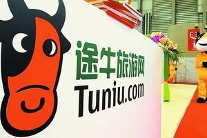 途牛宣布1.5亿美元股票回购计划