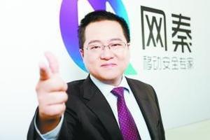 网秦第二季度净营收8370万美元 同比扭亏