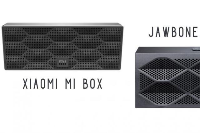 小米被指控盗用Jawbone音箱设计:前面板惊人相似