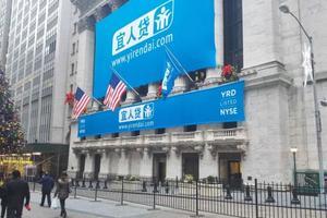 网贷暂行办法正式落地 宜人贷周三股价暴跌22%