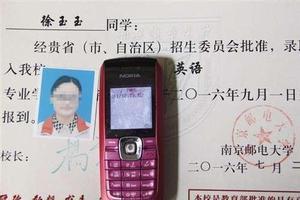 女孩遭电信诈骗离世 大中小学数据倒卖现象严重