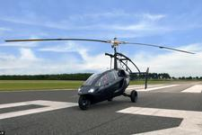 """汽车与直升机的混合物!""""可飞行汽车""""或成真"""