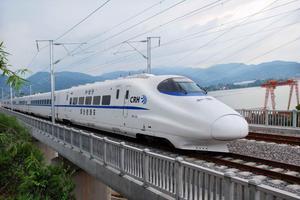 高铁WiFi预计12月投入运营 正在装车测试
