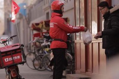 北京市食药监局:百度外卖仍有近1/4商户未公示许可证