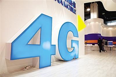 工信部:移动电话4G用户占比近半