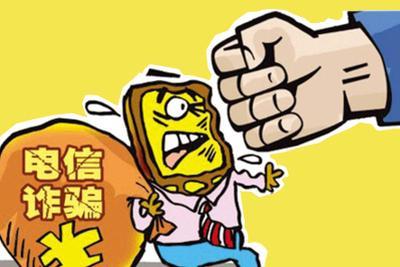 央视评论:徐玉玉之死 该负责的不仅是诈骗犯