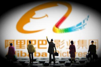 阿里影业宣布阿里合伙人俞永福将出任非执行董事