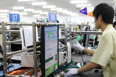 疑似资金链断裂 三星深圳一液晶显示供应商停产