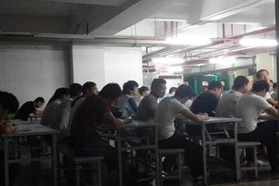 揭苹果中国血汗工厂:每月加班109小时 没假期