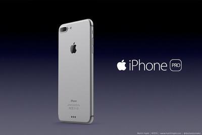 爆料大神重申 iPhone 7将于9月16日开卖