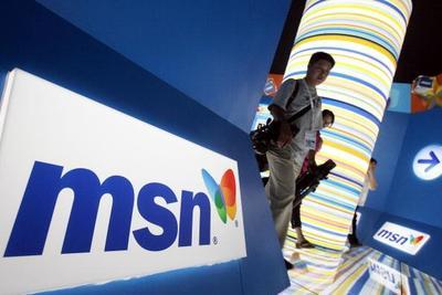 MSN中国被管理层收购 微软还与其新东家西窗科技达成合作