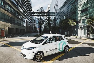 全球首批无人出租车在新加坡试运营 这个公司你肯定没听过