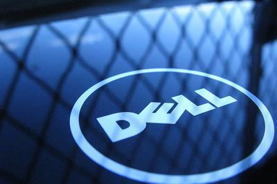 戴尔670亿美元收购EMC即将完成 新公司将发展私有云