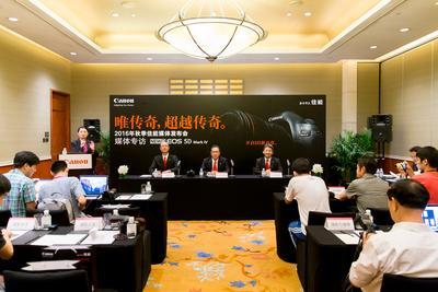佳能5D Mark IV发布会专访 明星产品的传承与突破
