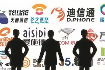 虚拟运营商缘何成为诈骗重灾区:运营模式不成熟