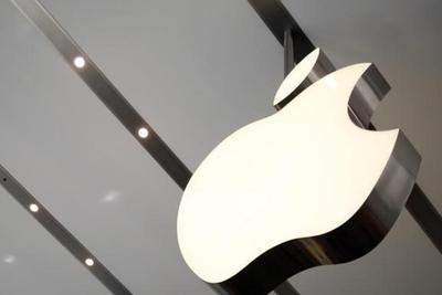 新闻早知道:苹果将面临欧盟10亿欧元罚单 Mac产品线将更新