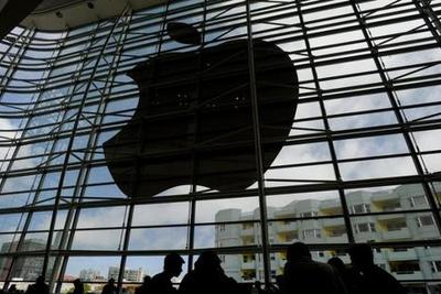 欧盟要求苹果补缴145亿美元税款 爱尔兰为何却不想要?