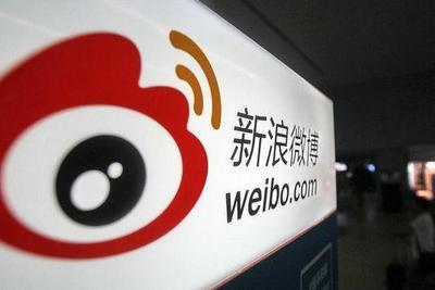 新浪宣布向股东配送微博股票