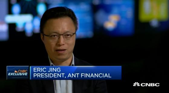 井贤栋接受CNBC专访:新技术和全球化将成蚂蚁金服重点投入领域