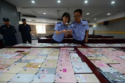 北京警方退还500多部被盗手机 350多部都是iPhone