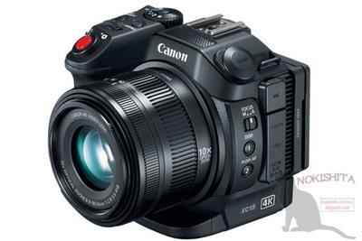 佳能XC15 4K便携式摄像机外观曝光 Photokina上或将发布