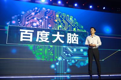 李彦宏说重新想象百度未来 将从4个方面发力人工智能