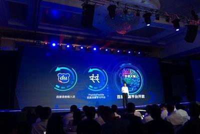 吴恩达:百度开放机器学习技术 将推智能音箱和智能门锁