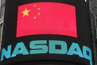 外媒:中国对中概股借壳回归设定估值上限