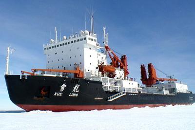 中国第七次北极科考队结束北冰洋作业告别北极