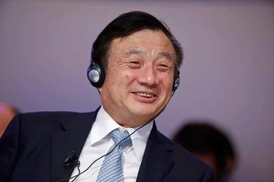 任正非:希望中国假货泡沫破灭后剩下的都是好产品