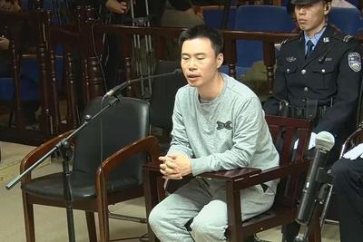 北京海淀法院:快播涉黄案将于明日上午宣判