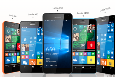 迎Surface Phone Lumia系列12月将被砍