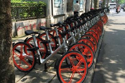 网约自行车归还不规范 或被高收费