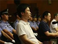 快播涉黄案宣判:CEO王欣获刑3年6个月 公司判罚1000万
