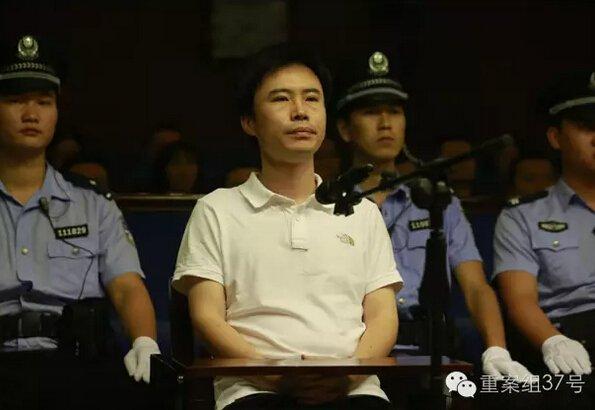 原快播CEO王欣听候判决。 通讯员 李森 摄