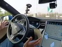 马斯克称特斯拉正优化Autopilot雷达系统